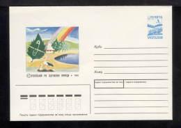 1995. Ukraine. Cover. European Year Of Nature Conservation (storks At A Pond, Rainbow). Designer. V. Janitor. No. 62-4