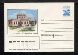 1995. Ukraine. Cover. Nikolaev. The Observatory (building). Designer. R. Zessin. No. 77