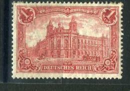 ALLEMAGNE ( POSTE ) :Y&T N°  92  TIMBRE  NEUF  AVEC  TRACE  DE  CHARNIERE , A  VOIR . - Allemagne