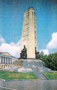 Russia -  Vladimir -  Monument To The 850th Anniversary Of The City - Printed 1978 - Monuments