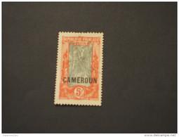 CAMEROUN - 1921 PITTORICA 5 F. - TIMBRATO/USED