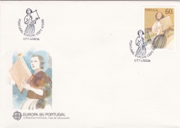 Portugal 1985 FDC Europa CEPT (T17-20) - Europa-CEPT