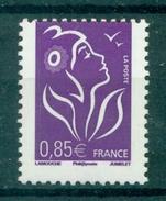FRANCE VARIETE N°3968 Lamouche Nxx Impréssion Décalée Vers Le Haut Rare - Variétés Et Curiosités
