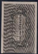 Stato Pontificio 50 Scudi Boni In Sostituzione 24 09 1849 Serie VIIII Sup Forellino E Lieve Piega R3 RRR LOTTO 1694 - [ 1] …-1946 : Kingdom