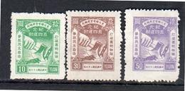 1947 Student Movement Mint Very Fine (ne32) - North-Eastern 1946-48