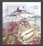 2017 Ukraine Black Sea. Dolphins, Shells, Corals, Sea Fauna