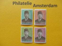 Indonesia 1976, SUHARTO: Mi 846-49, **