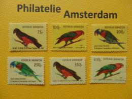 Indonesia 1980, FAUNA BIRDS OISEAUX VOGELS VÖGEL AVES: Mi 988-90, + 991-03, **