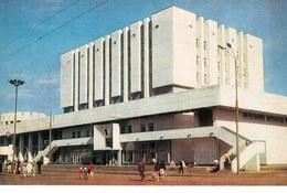 Russia -  Vladimir -  Railway Station - Printed 1978 - Gares - Sans Trains