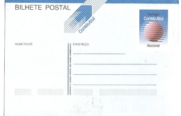 Portugal ** & Postal Stationery, Blue Mail, Priority Mail 1994 (2344) - Post