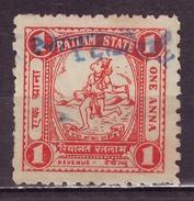 "India-Ratlam State 1 Anna Revenue Type 15 ""Flying Monkey God Hanuman"" #DF262"