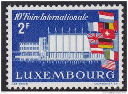 Luxembourg 1958 International Fair, MNH (**) Michel 581 - Luxembourg
