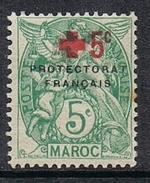MAROC N°59 NSG - Maroc (1891-1956)