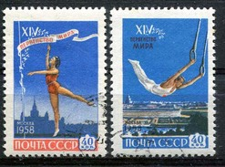 Russia , SG 2213-4,1958,14th World Gymnastic Championships.Moscow, Complete Set , Cancelled