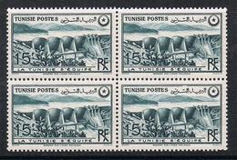 TUNISIE N°330 N**  En Bloc De 4 - Unused Stamps