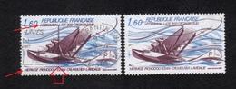 Poste Aérienne N° 56, Coque Rongée Par Le Bleu, Reentry Légendes,  P A,Variété Variétés - Varieteiten: 1980-89 Afgestempeld