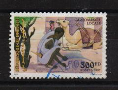 Djibouti 1997, Camel, Minr 636, Vfu. Cv Undetermined (mint Is 80 Euro)
