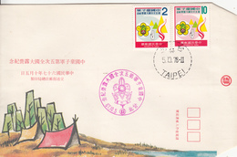 1978 Taiwan Scouts FDC - Scoutisme