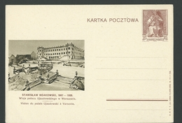1938. STATIONARY  CARD. WITH  IMPRINTED 15gr. STAMP. UNUSED - Poland