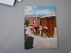 BiH, Sarajevo, Alifakovac - Bosnia And Herzegovina