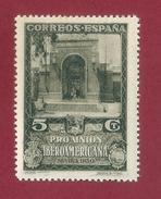 España - 5 C - 1930