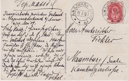 Russia Postal History. Siberia Djalinda Amur Area