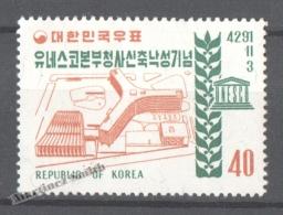 South Korea 1958 Yvert 216, UNESCO Palace Inauguration - MNH - Korea, South