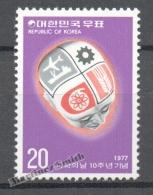 South Korea 1977 Yvert 946, 10th Anniversary Of  Science Day - MNH - Korea (Süd-)