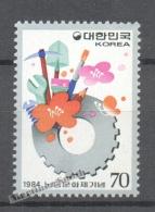 South Korea 1984 Yvert 1232, Arts And Crafts Festival - MNH - Korea, South