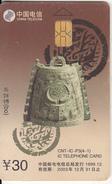 CHINA(chip) - Traditional, China Telecom Telecard Y30, Chip C1, 12/99, Used - China