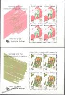 South Korea 1986 Yvert Block BF 396-97, Seoul Headquarters Of The Olympic Games 1988 - Miniature Sheet - MNH - Corée Du Sud