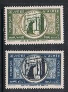 TUNISIE N°326 ET 327 N** - Unused Stamps