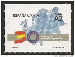 2016-ED. 5069 Efemérides. 30 ANIVERSARIO DE LA ADHESION DE ESPAÑA A LAS COMUNIDADES EUROPEAS - NUEVO- - 1931-Today: 2nd Rep - ... Juan Carlos I