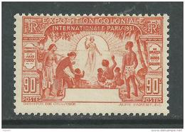 Cameroun N° 151a XX Exposition Coloniale De Paris 1931 90 C. Orange Variété Sans Cameroun Sans Charnière, TB