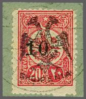 Albania - Albanië