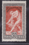 FRANCE N°  185 ** MNH Neuf Sans Charnière, Gomme D'origine, B/TB (lot D1598) - Neufs