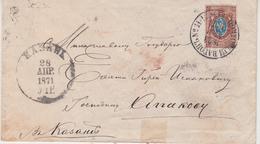 Russia Postal History. T.P.O #11-12 To Kazan