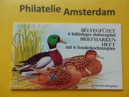 Hungary 1989, FAUNA BIRDS OISEAUX VOGELS VÖGEL AVES: Mi 4041-41, ** BK
