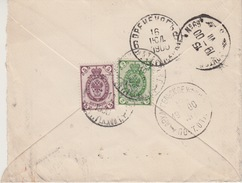 Russia Postal History. Alupka To Archangelskoe Ufa Area
