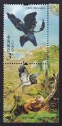 China 2017-11 (6-6)T Chinese Dinosaurs -- Microraptor, With Confuciusornis & Mei, Mint (1V)
