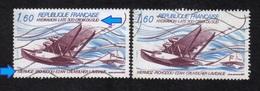 Poste Aérienne N° 56, , Reentry Des Légendes,  P A,Variété Variétés - Varieteiten: 1980-89 Afgestempeld