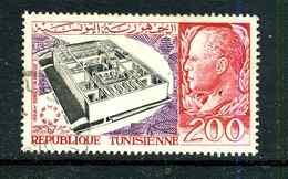 Tunisie 1967 Y&T 619 ° - Tunisie (1956-...)