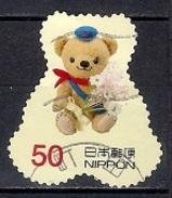 Japan 2013 - Greetings - Autumn   (50 Yen)