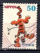Japan 2013 - Greetings Stamps - Disney Characters  (50 Yen)