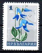 BULGARIE. N°1476 Oblitéré De 1967. Clématite.