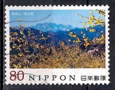 Japan 2013 - Japanese Mountains
