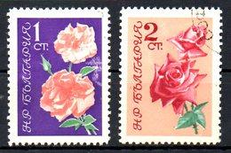BULGARIE. N°1126-7 Oblitérés De 1962. Roses.