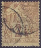 YT47 Alphee Dubois 2c - Guadeloupe