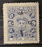 Briefmarken Asien Indien COCHIN Mit Aufdruck Maharadjah Ravi Varma I 1946
