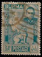 Burma British Colony Commonwealth Map 3&1/2 Annas Used Stamp  #AR:11 - Burma (...-1947)